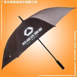 东莞石龙雨伞厂东莞太阳伞厂东莞长安雨伞厂特丽洁物业广告伞