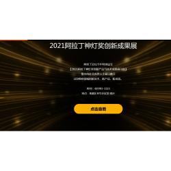 6月广州光亚展摊位申请2022广州光亚展摊位预定