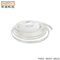 电子元器件厂家供应贴片电阻规格齐全价格优