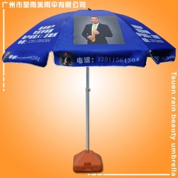 鹤山太阳伞厂 太阳伞广告定制 户外广告太阳伞 太阳伞厂