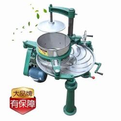 27型茶叶揉捻机 家庭用自动揉茶机 多功能茶叶揉捻机