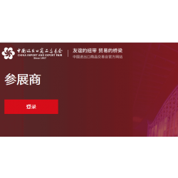 联系方式2022广州光亚展位价格欢迎咨询