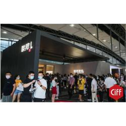 出售2022光亚展展位转让广州国际照明展摊位出售