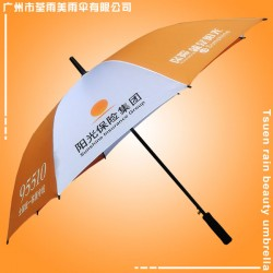 广州荃雨美雨伞厂 双骨直杆雨伞荃雨美制伞厂阳光保险直杆广告伞