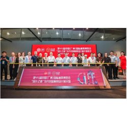 中国(广州)国际家具博览会将于2022年3月中旬开始举办