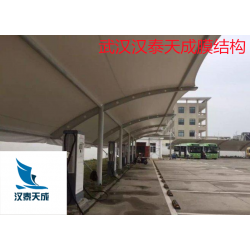 应城汽车停车棚充电桩张拉膜 应城膜结构车棚自行车棚膜结构价格