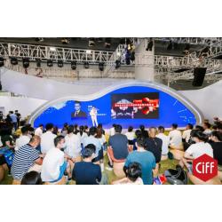 2022年申请广州国际家具展摊位