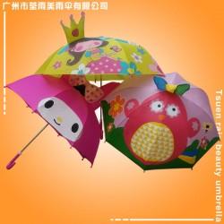 中童伞 大童伞 卡通儿童伞 花边儿童伞 荃雨美儿童雨伞厂