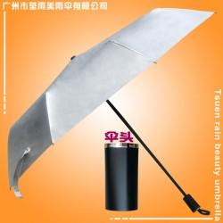 雨伞加工厂 三折遮阳雨伞 广州雨伞厂家