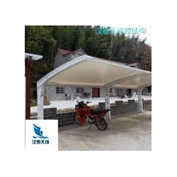 黄石膜结构电瓶车棚 黄石充电桩安装施工