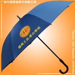 广州雨伞厂 端州工会高尔夫伞 荃雨美制伞厂