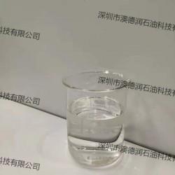 合成基础油PAO2合成基础油PAO4合成基础油PAO2