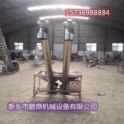 粮食螺旋输送机   不锈钢螺旋输送机