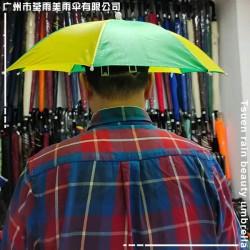 帽子伞 双层帽子伞 钓鱼帽子伞 帽子伞厂家