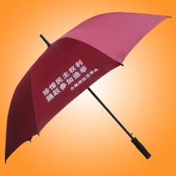 雨伞厂 广州市荃雨美雨伞有限公司