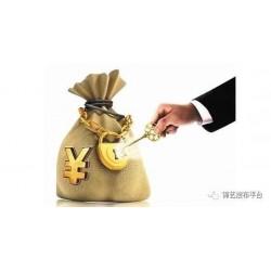 锦艺搜布带你一分钱启动面料生意