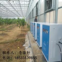 唐山冷雾设备批发,冷雾机组,高压喷雾系统
