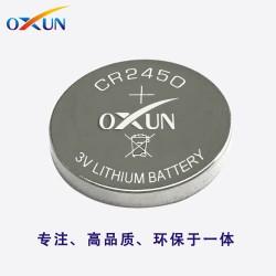 厂家供应CR2450纽扣电池 高品质 高容量CR2450电池