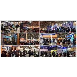 资讯2020亚洲(南京)国际智慧新零售暨无人售货展览会