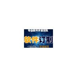 广州三级分 销 商城定制开发