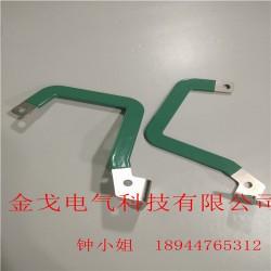 异型喷塑电池铜排连接件