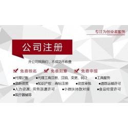淄博公司注册记账报税让客户满意是我们一贯的工作要求