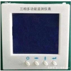 DD521多功能能耗监测仪表
