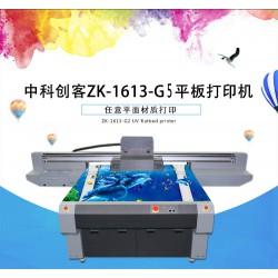 工业型东芝uv打印机平板金属瓷砖亚克力喷绘机浮雕喷墨印刷机