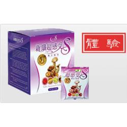 台湾佳联超感受代餐包一日断食让你健康享瘦
