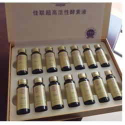 台湾佳联高U酵素可以抗氧化延缓衰老挽留你青春的容颜