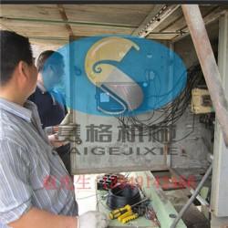 安阳寿力螺杆空压机维修寿力空压机保养螺杆