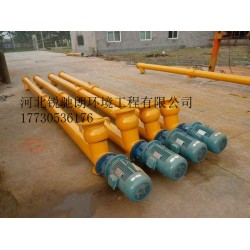 GL型管式螺旋输送机河北锐驰朗厂家专业生产