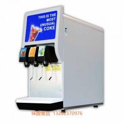 商用可乐机厂家直销,提供可乐糖浆
