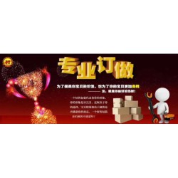 广州智丰网络科技点餐APP定制开发