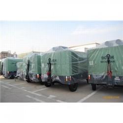 E750寿力移动机配件