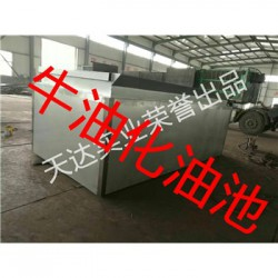 山东厂家供应各种猪油炼油锅 小型炼油锅