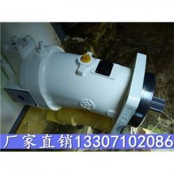 A7V20DR1RPF00凉山柱塞泵老牌厂家