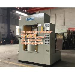 自动液压机销售_采购自动液压机_广集机械、