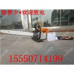 黑龙江专用带土球挖树机 省人工链条挖树机