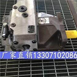 柱塞泵生产厂家L10VSO71DR/31L-PPA12N00价