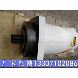 三门峡柱塞泵A2F107W2Z2,鹰潭高压柱塞泵厂
