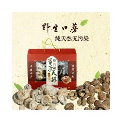 供应五谷杂粮_好的口蘑蘑菇张家口供应