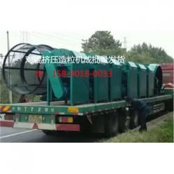 辽宁省沈阳市有机肥造粒机生产线辽宁省锦州
