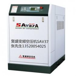 供应北京复盛螺杆空压机SA37A