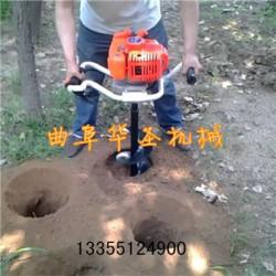 植树小型挖坑机 好操作耐用打坑机