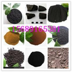 腐植酸钠原粉价格