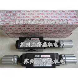 台湾CML积层型减压阀MBR-06-B-3-K 原装保证
