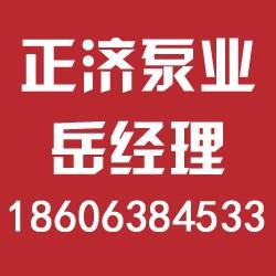 江西供水设备,正济消防泵,惠州供水设备专业