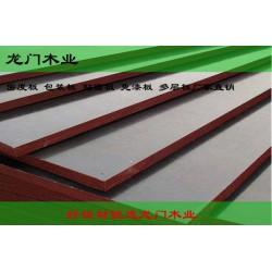 免漆生态板厂家、生态板、龙门木业