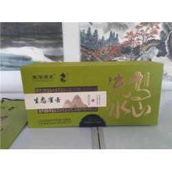 绿杨春供应,安徽绿杨春,江苏康泉农业